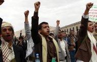 نائب بحريني: لولا المخلوع صالح يستحيل ان يسيطر الحوثي على اليمن