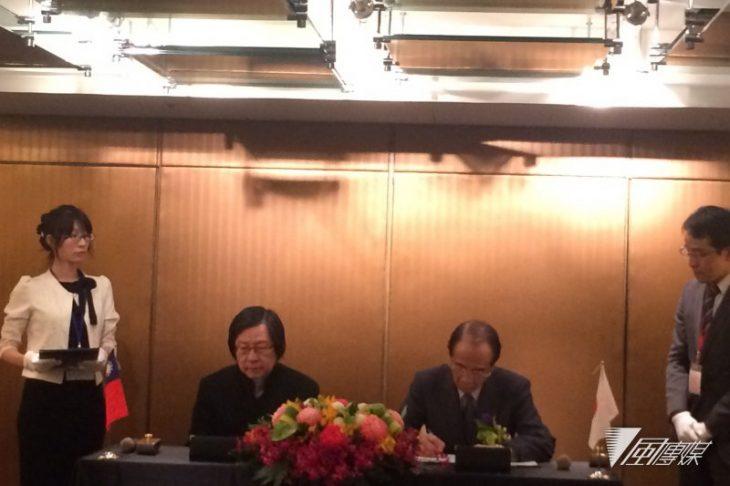Тайбэй и Токио подписали меморандумы о взаимопонимании
