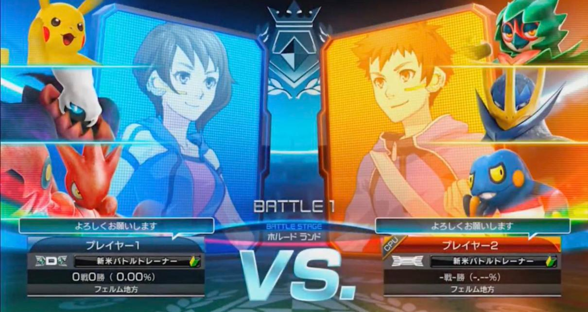 pokken-tournament-dx_3