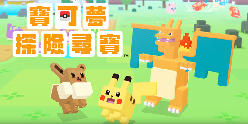 pokemon-quest_1