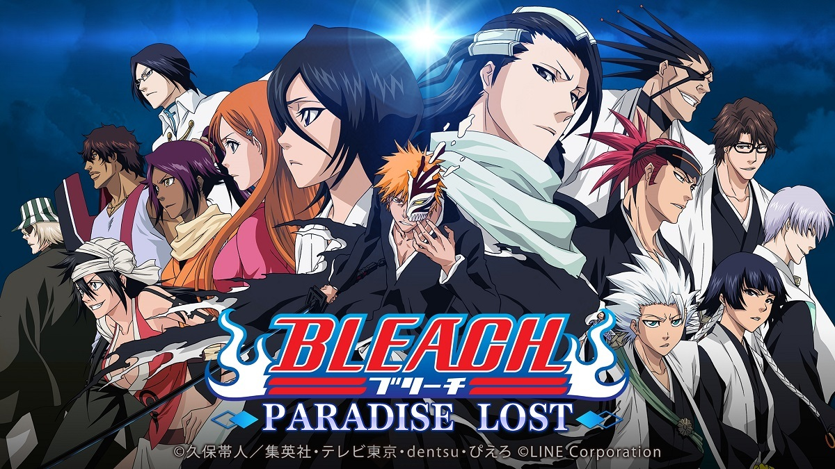 Bleach Downloads Qoo News Line Bleach Paradise Lost Celebrates 300 Thousand