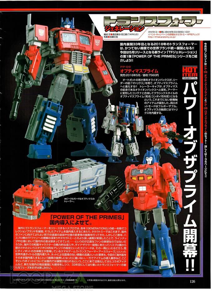 Figure King #239 Scans Power Of The Primes, Infobar Optimus Prime