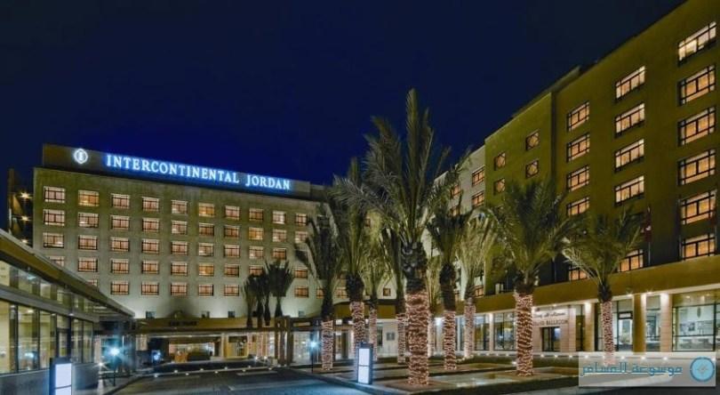 فنادق الإنتركونتيننتال