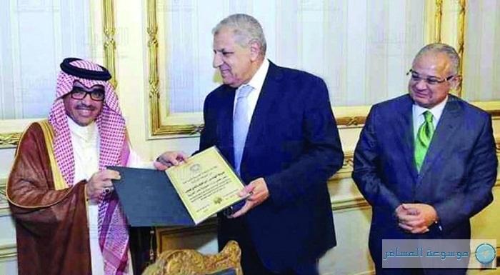 منظمة السياحة العربية