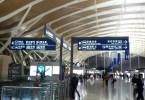 مطار شنغهاي