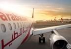 العربية للطيران الأردن