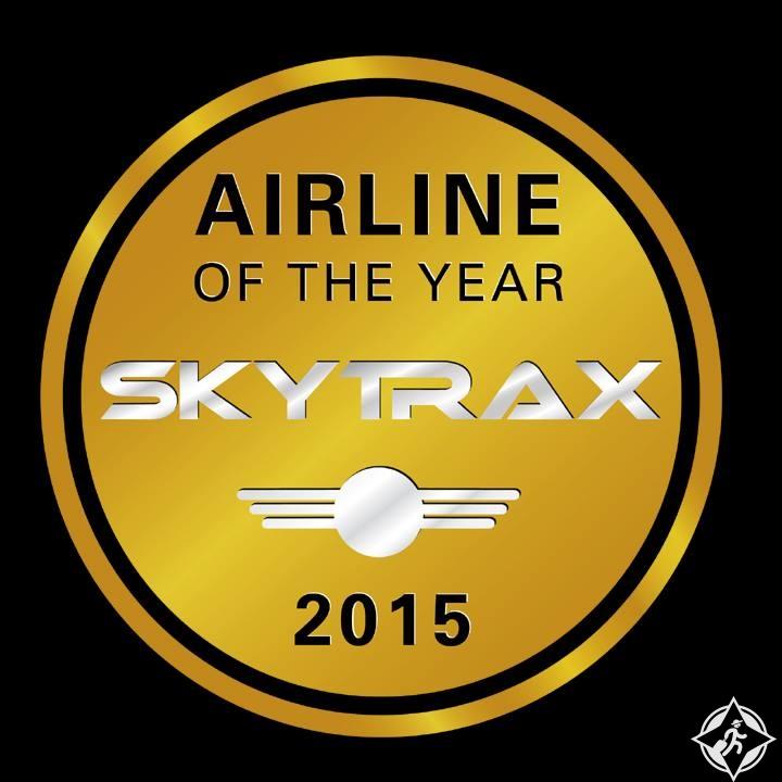 """""""سكاي تراكس"""" تعلن: أفضل 10 شركات طيران في العالم 2015"""