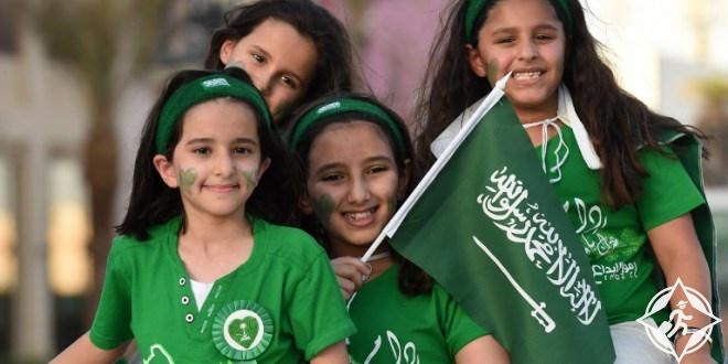 احتفالات المملكة السعودية باليوم الوطني