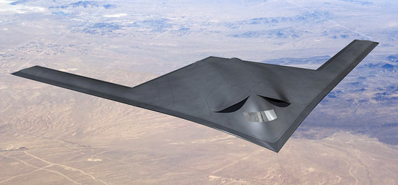 An artists conception of Boeing and Lockheed Martin's 2009 bid for the Next Generation Bomber (NGB). Boeing Photo