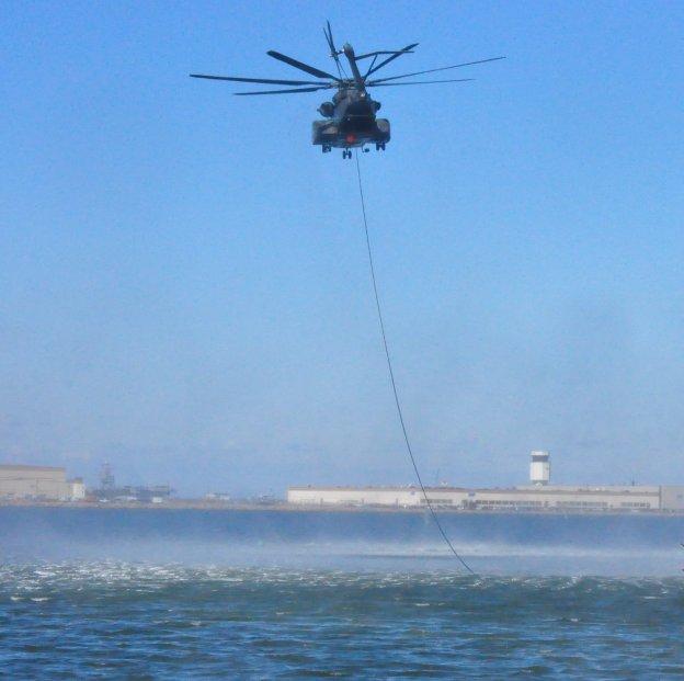 Document: Investigation Into Jan. 8, 2014 Sea Dragon Crash