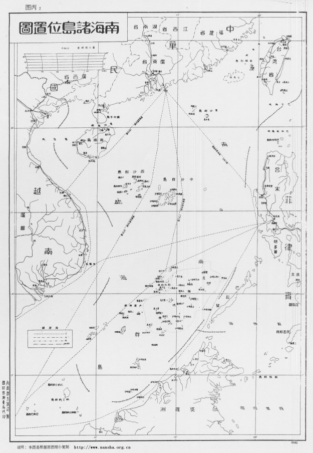 A 1947 map of China's maritime claims.