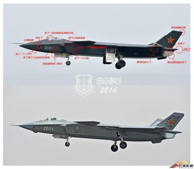Changes between prototypes of China's stealth fighter prototypes.