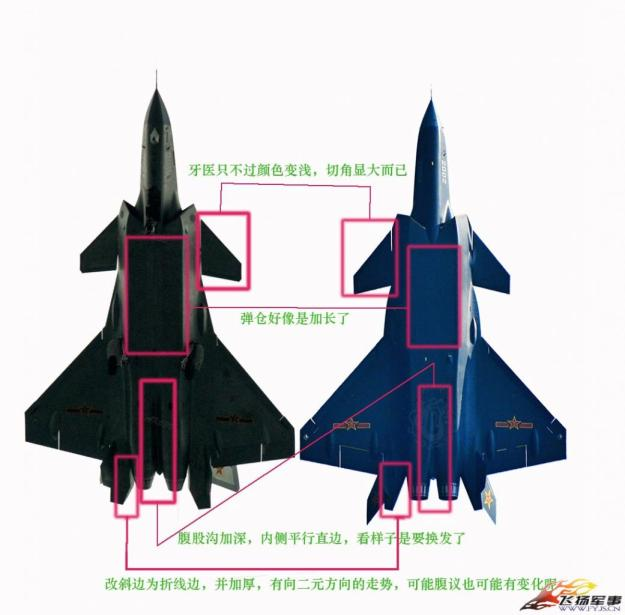 Differences between China's stealth fighter prototypes.