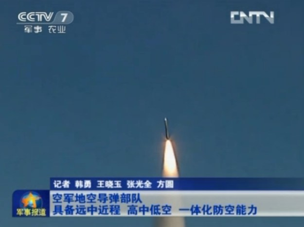An image from Chinese media of a H9 missile test shot in 2012.