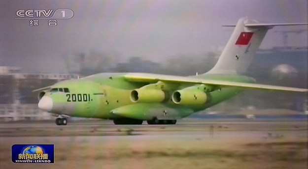 Xian Y-20 airlifter. CCTV Screengrab