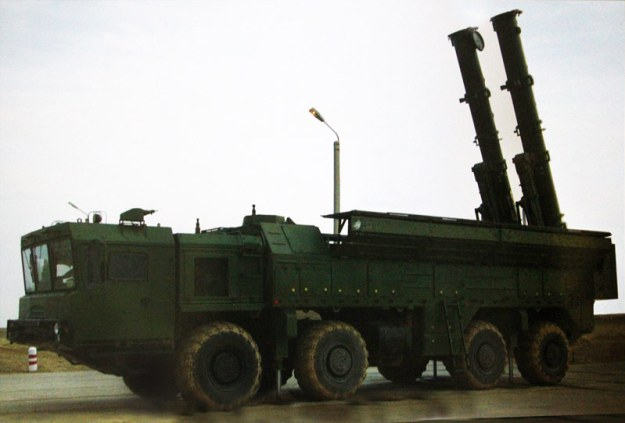 R-500 launcher in 2010.