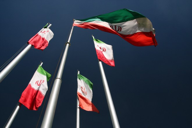Document: Report to Congress on U.S. Policy Responses to Iran