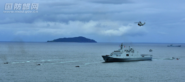 Atlantic Council Panel: China Likely Doesn't Have the Ability to Invade Taiwan, Yet