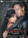 Baaghi Movie Review : 2.5 out of 5 Stars