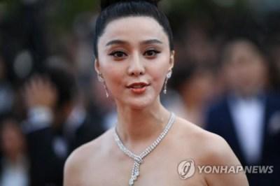 판빙빙 '성관계 비디오 있다' 왕치산 국가부주석 연관설 터져