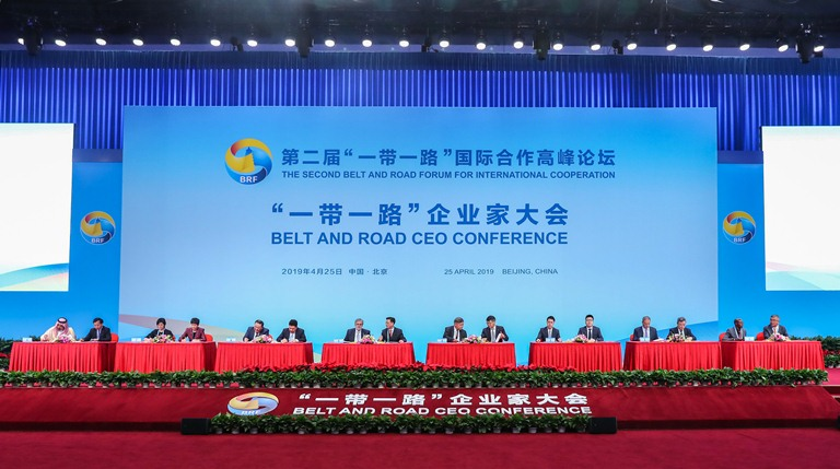 126 countries, 29 international organizations are now part of China's BRI