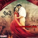 KANCHE-2015-MP3-DOWNLOAD.