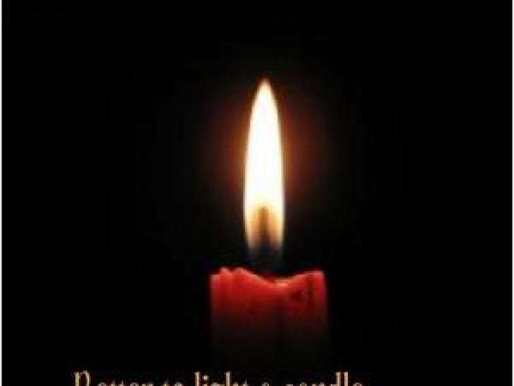 candle image in telugu quotes