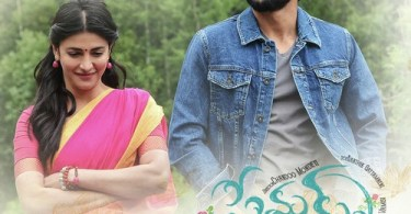 Premam Telugu Audio Songs