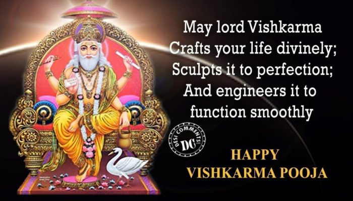 Vishwakarma Puja Images, Wishes 1