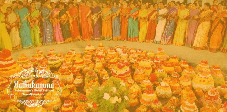 Bathukamma Wishes, Bathukamma Images, Bathukamma Songs