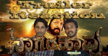 nagarahavu trailer hd video