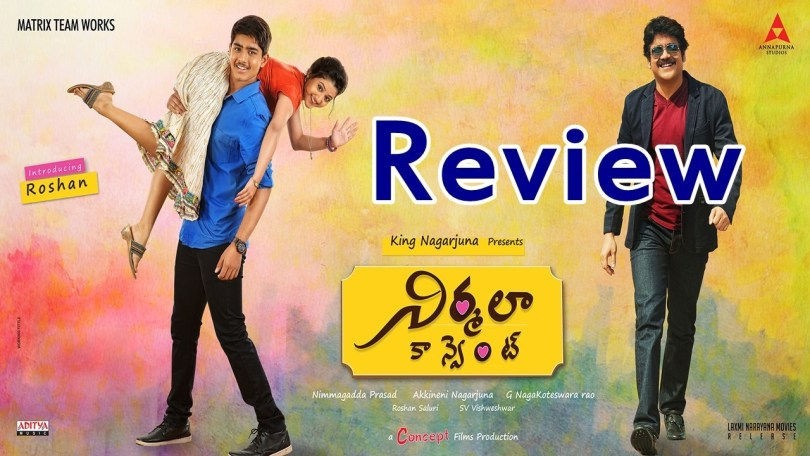 nirmala convent review