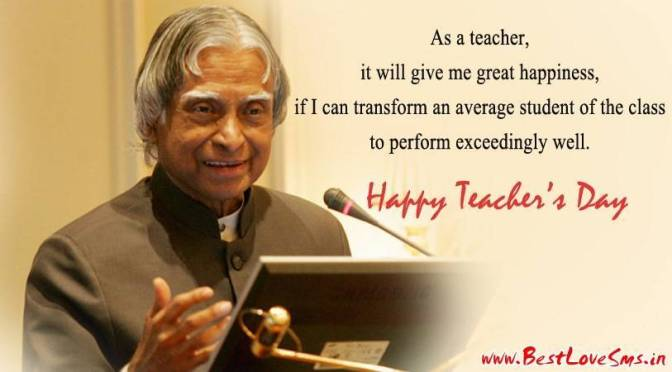 APJ Abdul Kalam Quotes National Students Day21