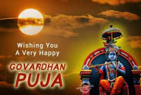 govardhan-puja-happy-gujarat-new-year-images-govardhan-puja-images-pic