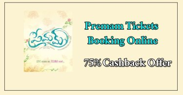 premam tickets booking online