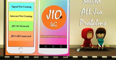 reliance jio 4g signal not coming internet not connected, Reliance 4G Sim No Signal, JIo 4G Internet Not Connected, Reliance 4G, Reliance Jio, Reliance Internet Settings, Jio Sim Not Activated, My jio sim Deactivated, Jio Sim Not Working, Jio Sim Not Registering On Network, Jio 4G Televerification, No Network On Jio Sim, Jio Internet Probelm, Jio Sim No Tower Signal, Reliance Jio No Network Signal, Jio Sim Internet not comingReliance 4G Sim No Signal, JIo 4G Internet Not Connected, Reliance 4G, Reliance Jio, Reliance Internet Settings, Jio Sim Not Activated, My jio sim Deactivated, Jio Sim Not Working, Jio Sim Not Registering On Network, Jio 4G Televerification, No Network On Jio Sim, Jio Internet Probelm, Jio Sim No Tower Signal, Reliance Jio No Network Signal, Jio Sim Internet not coming