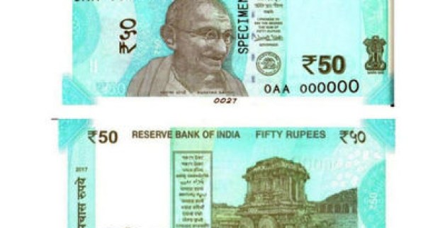 50 rupees note new