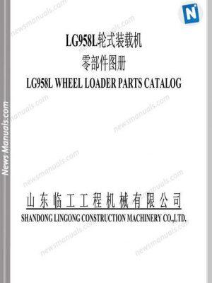 Case Backhoe Loader Model 480B Operator Manual