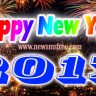 Happy New Year 2017 Sms Quotes Greetings Best Wishes