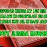 Jumma Mubarak sms Quotes in Urud Hindi