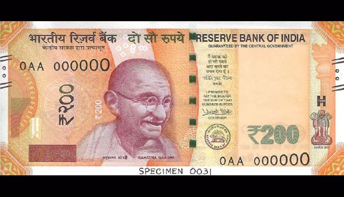 619149-rupee1