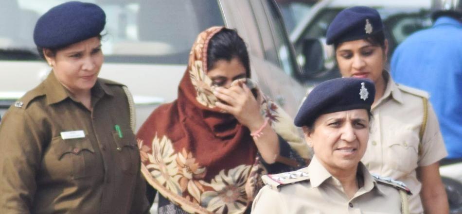 haryana-judiciary-paper-leak-case_1510245636