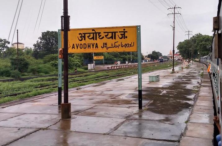 ayodhyajunction-1519182569