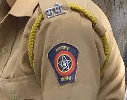 Mha Police