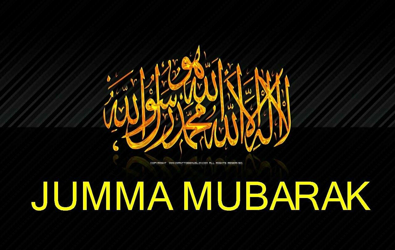 Beautiful Wallpapers With Quotes In Urdu Happy Jumma Mubarak Latest Islamic Wallpaper Free Download