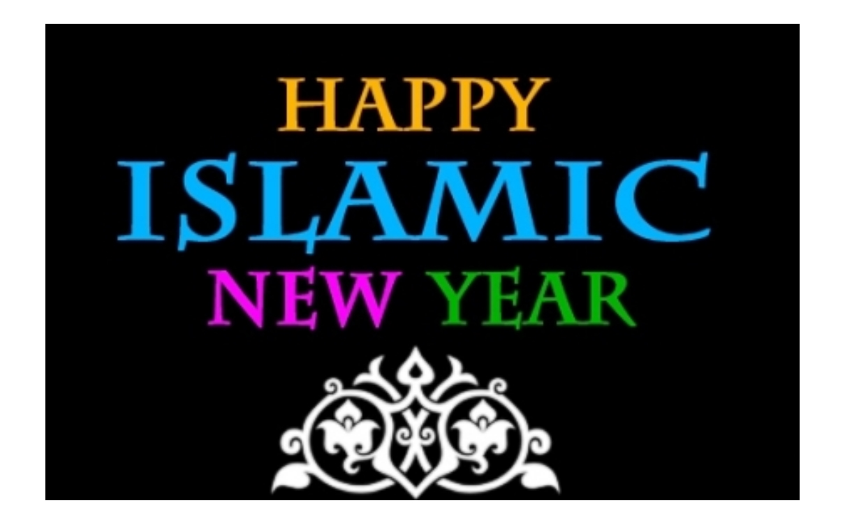 Islamic happy new year wallpaper cover hd the best collection of happy new islamic year hd wallpapers free download hd walls kristyandbryce Gallery