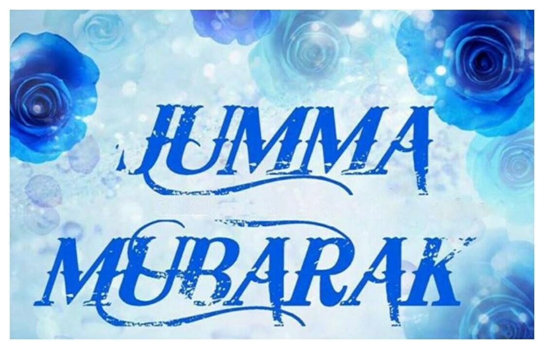 Beautiful Quotes For Friends With Wallpaper Ramzan Ramadan Jumma Mubarak Hd Wallpapers Hd Walls