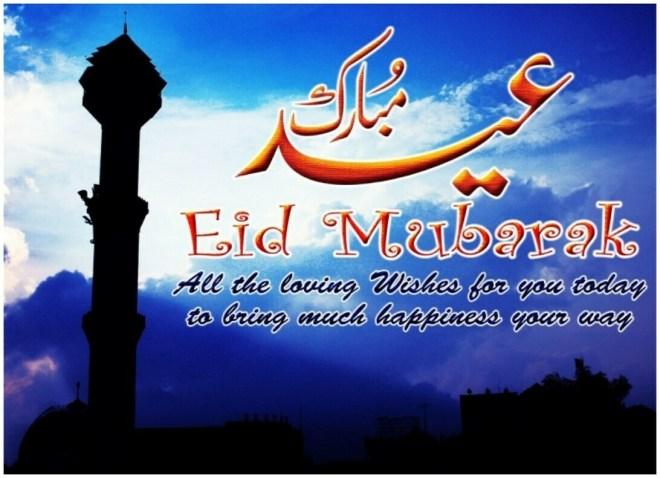 no more dating happy eid Happy eid ~ عيد سعيد happy eid eid mubarak عيد سعيد عيد attribution, non-commercial, no derivatives read more report.