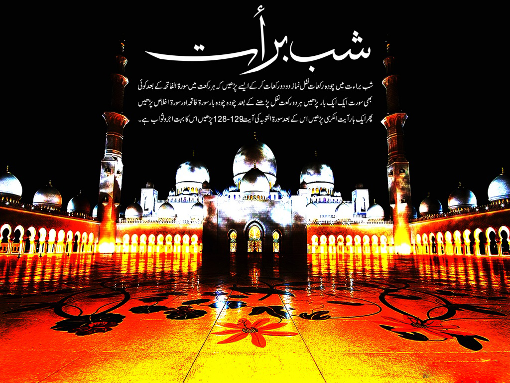 Beautiful Islamic Quotes Wallpapers In Urdu Islamic Quotes 1 Dr