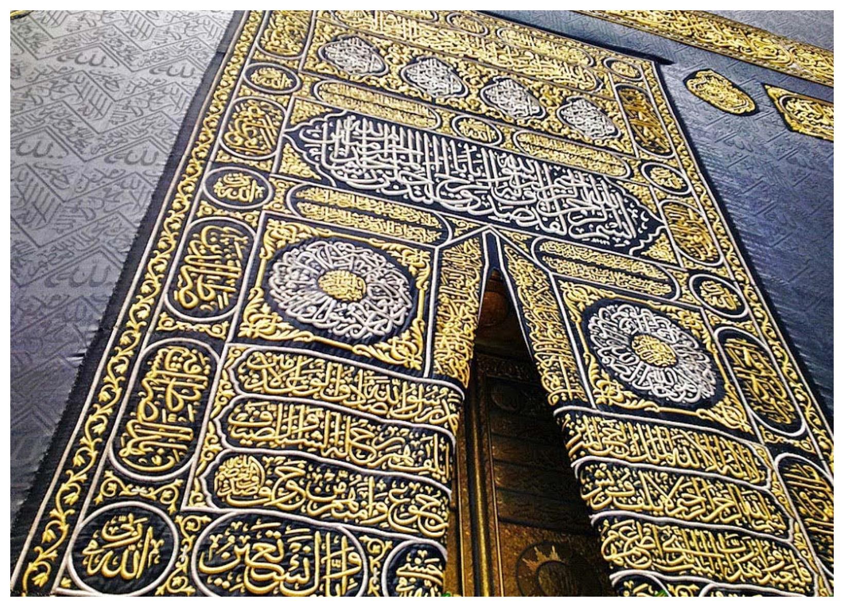 Best Islamic Hd Wallpapers For Desktop Latest Most Islamic High Definition Wallpapers For Desktop